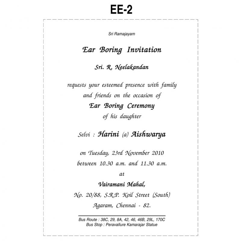 Wedding Invitation In English Wordings: Earboring