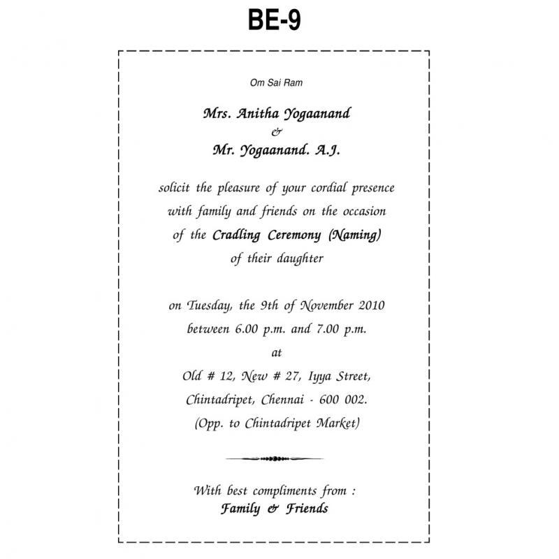 Sashtiapthapoorthi Invitation Wordings In English