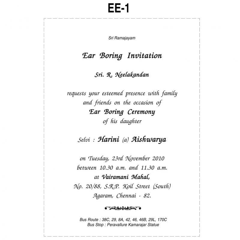 Earboring