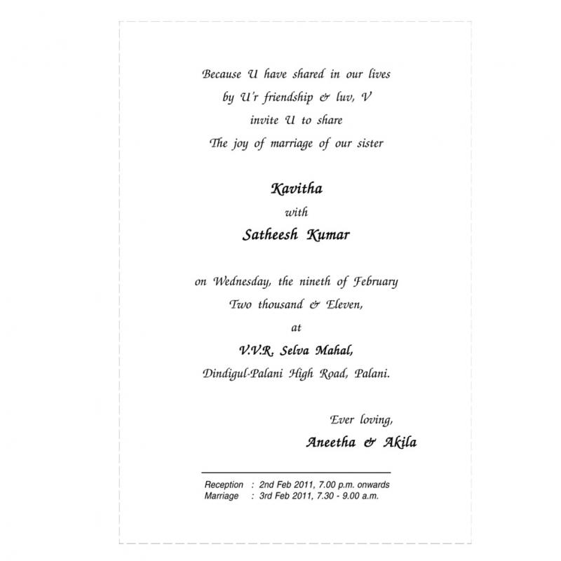 Personal Wedding Card Text