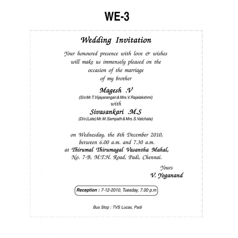 Wedding Invitation In English Wordings: Wedding