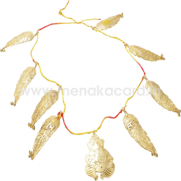 Bandharwal Golden Plain
