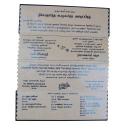 Earboring Invitation Cards Ear Piercing 41 Naming Ceremony Invitations Free Psd Pdf Format