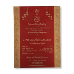 Arangetram Invitations Arangetram Brochures