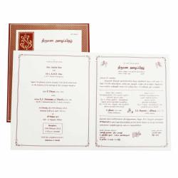 Menaka Wedding Cards