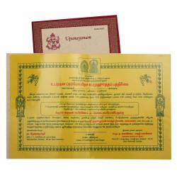 Tamil Wedding Cards