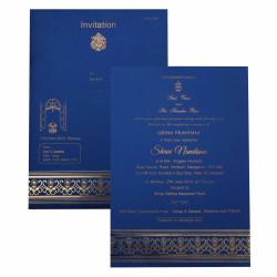 Seemantham Cards Seemantham Invitation Cards