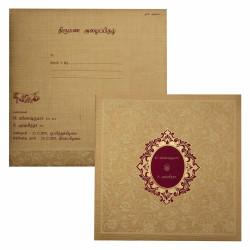 Upanayanam Card Buy Thread Ceremony Invitation Cards Online